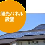 solar_pic